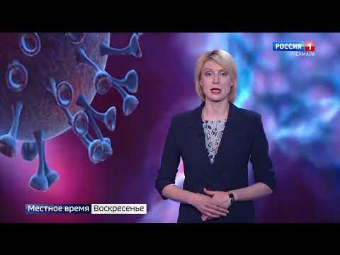 Коронавирус в Самарской области: главные новости за 7 июня