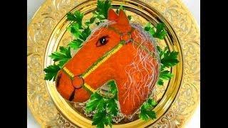 Как украсить салат к году Лошади