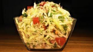Рецепт просят все! Салат капустный.