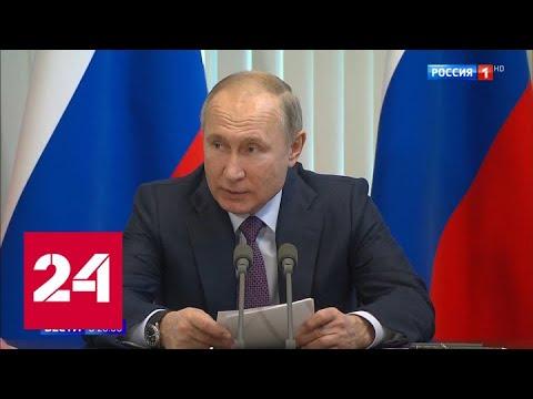 Ветхая медицина и высокие цены: Путин обозначил болевые точки Крыма - Россия 24