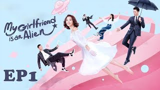 Full【ENG SUB 】My Girlfriend is an Alien EP1 --Starring: Wan Peng, Hsu Thassapak, Wang You Jun