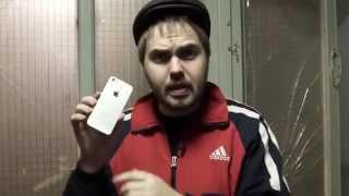 iPhone 5   Бесплатно! Видеоурок!