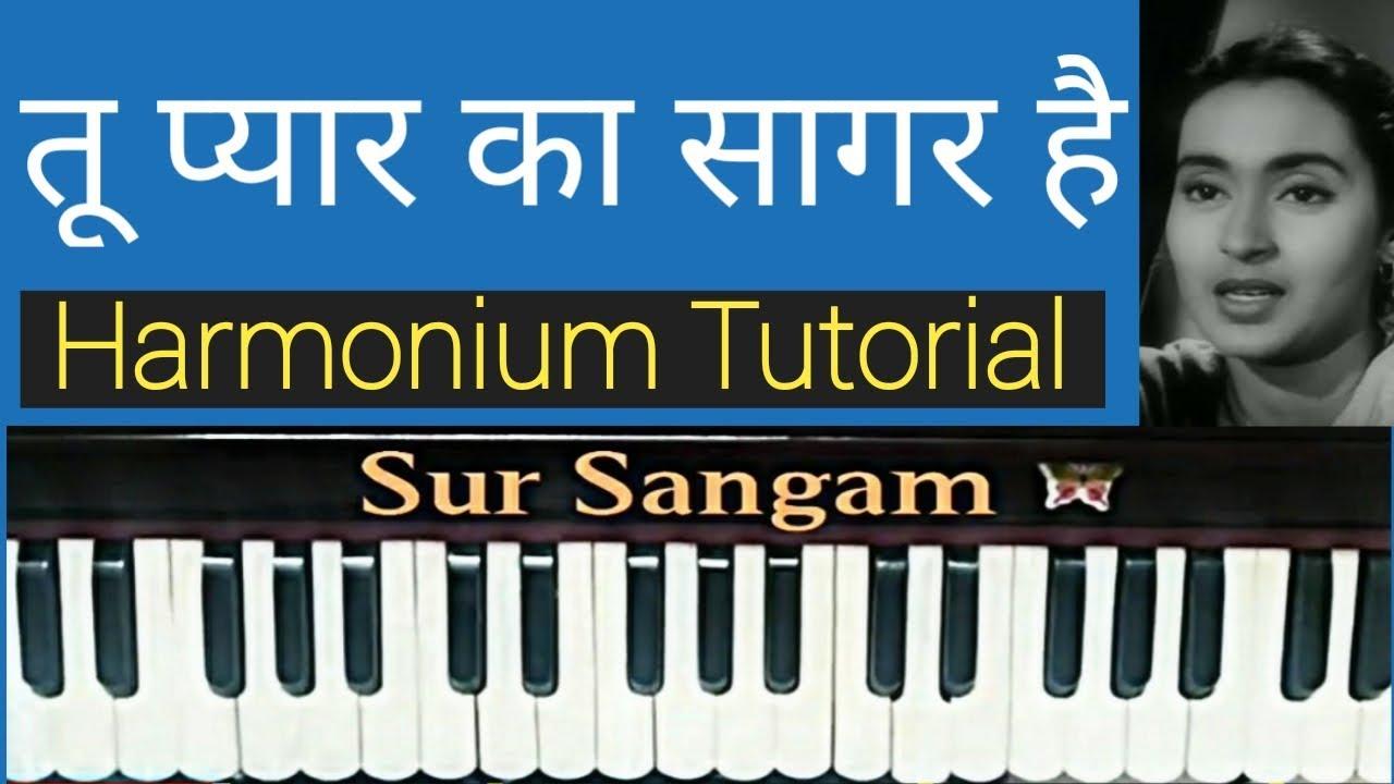 Are dwarpalo kanhaiya se kehdo /harmonium / keyboard lesson / sur.