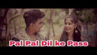 Pal Pal Dil ke paas   Guru & Mahi   school love story    best love