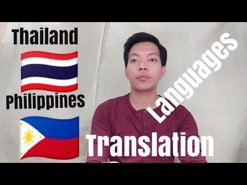 Thailand & Philippines Languages Translation ( Thai & Tagalog words)