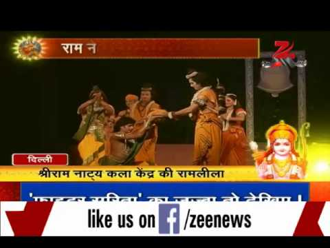 Vijaya Dashmi special: Watch the entire Ramleela in 16 mins