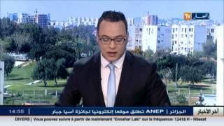 الرئيس عبد العزيز بوتفليقة يبعث ببرقية تهنئة للرئيس السوري بشار الاسد