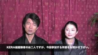 【チケット情報】 http://w.pia.jp/t/00057346/