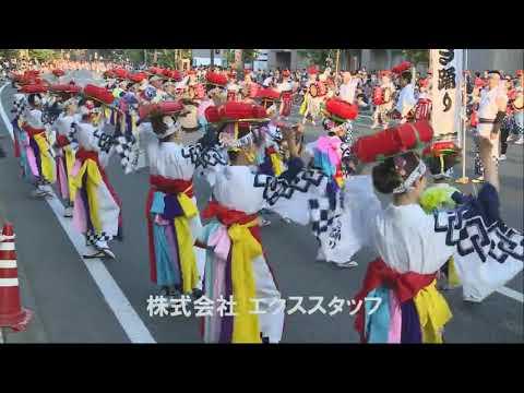 ICT特別番組「2019年盛岡さんさ踊り生中継」3日目