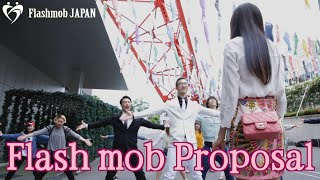 フラッシュモブ結婚式が135000円から:http://www.penebakerent.com/lp/...