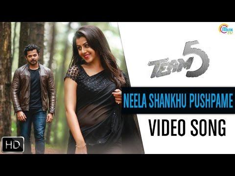 Team 5 Malayalam Movie | Neela Shankhu Pushpame | Sreesanth, Nikki Galrani | Gopi Sunder | Official