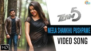 Download Hindi Video Songs - Team 5 Malayalam Movie | Neela Shankhu Pushpame | Sreesanth, Nikki Galrani | Gopi Sunder | Official