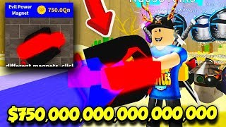 BUYING THE $750,000,000,000,000,000 NEW MAGNET IN MAGNET SIMULATOR!! *SO OP* (Roblox)