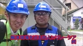 マレーシアより解体現場を巡る旅人125回