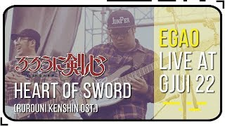 HEART OF SWORD (cover - OST. Rurouni Kenshin) - performed by EGAO
