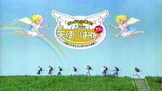 2005年ごろのセイバンのランドセル天使のはねのCMです。