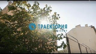 Открытие магазина Траектория.Скейт в Санкт-Петербурге.