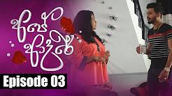 Ape Adare 03 - 22.03.2018 Siyatha TV