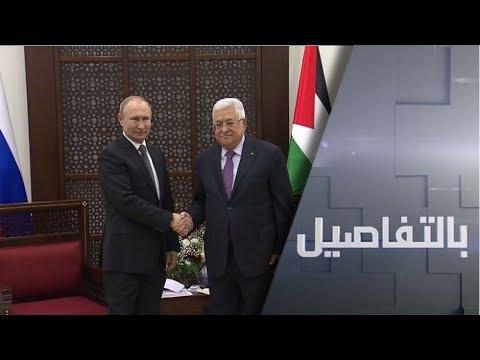 بوتين.. حل الصراع الفلسطيني الإسرائيلي  - نشر قبل 5 ساعة