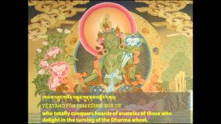 21 Praises to Tara - Chanted by the 17th Karmapa