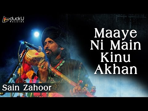 Sain Zahoor - Maaye Ni Main Kinnu Aakhan   Sufi Folk Singer   Full Video Song 2014