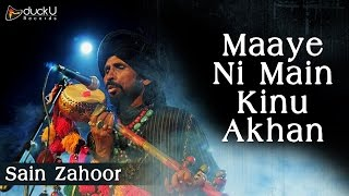 Sain Zahoor - Maaye Ni Main Kinnu Aakhan | Sufi Folk Singer | Full Video Song 2014