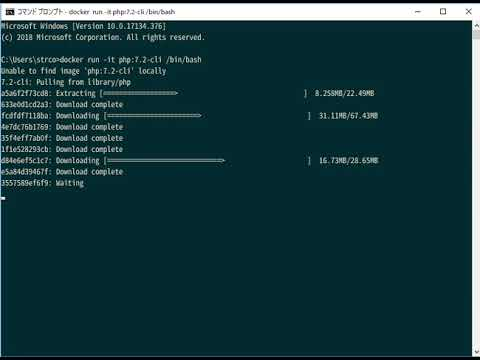 docker run -it php:7 2-cli /bin/bash