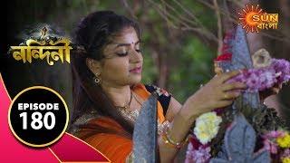 Nandini - Episode 180 | 22nd Feb 2020 | Sun Bangla TV Serial | Bengali Serial