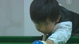 Мастер бильярда в 4 года: вундеркинд из Китая (новости)(http://www.ntdtv.ru Мастер бильярда в 4 года: вундеркинд из Китая. Этот малыш «взорвал» Интернет еще несколько месяце..., 2013-12-02T10:51:08.000Z)