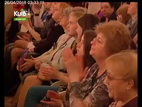 Телеканал Київ: 25.04.18 Столичні телевізійні новини 23.00