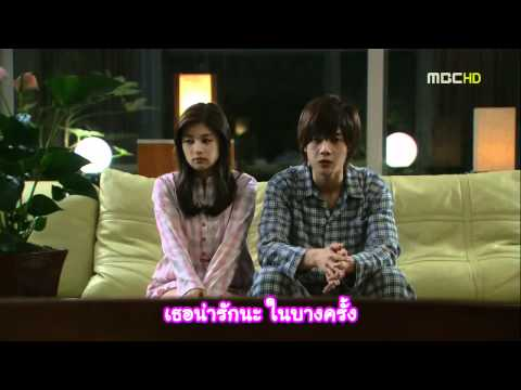 subtitle marriage without dating