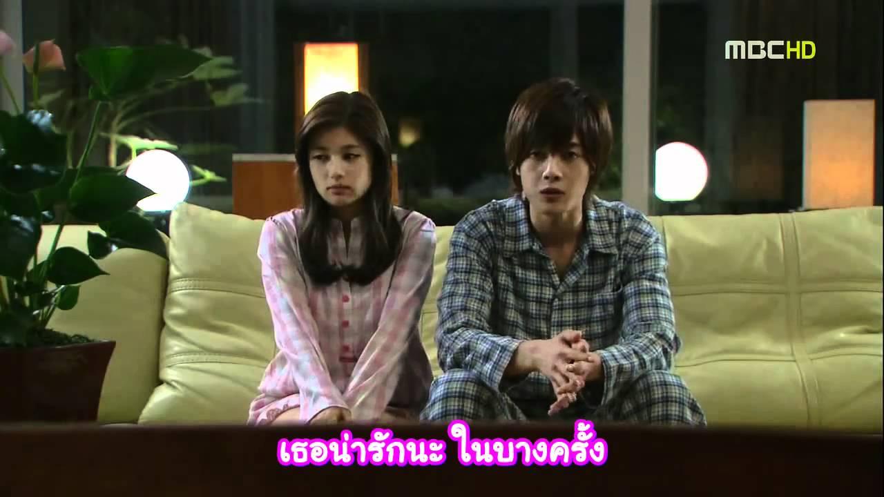 Naughty kiss episode 7 2010 - Thaisub Playful Kiss Ep 15 Making Up Bed Scene Cut Pimvareeya Youtube