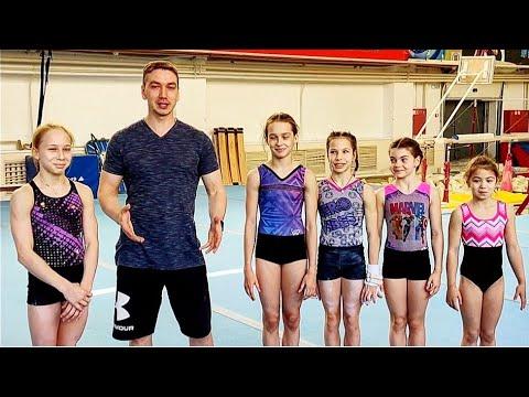 Контрольная тренировка гимнасток: Яна против всех