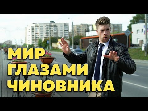 Горшки за полтора миллиона рублей