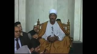 الشيخ العطوانى الله زاد المصطفى تعظيما  صلوا عليه وسلموا تسليما