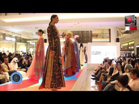 Bahrain Fashion Weekend 2015