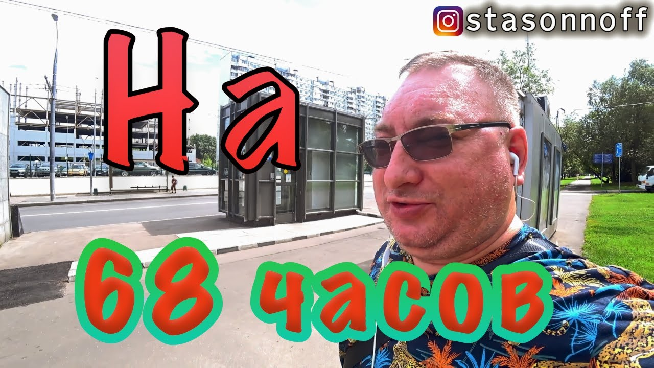 Ушёл в Автосоюз на Kia Optima на газу/StasOnOff
