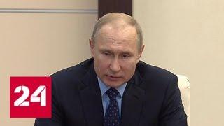Путин проводит совещание по проблемам и перспективам российской экономики - Россия 24