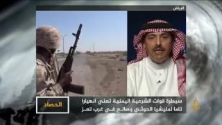 الحصاد- اليمن.. معركة الساحل الغربي