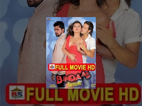 Bindaas || बिन्दास || Hot Nepali Movie