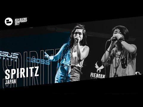 Spiritz(JPN)|Asia Beatbox Championship 2017 Tag Team Elimination