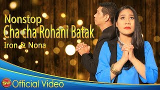 Video NONSTOP LAGU ROHANI- IRON Ft NONA TAPILAHA)[HD] download MP3, 3GP, MP4, WEBM, AVI, FLV Agustus 2018
