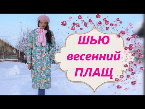 Стёганое пальто с юбкой бежевое купить пальто в москве, пальто с мехом, зимний пальто женский, пуховик женский,фабрика пальто, пальто магазин.