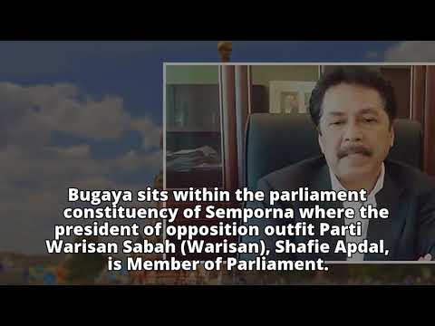 Land titles, infrastructure matter in Bugaya
