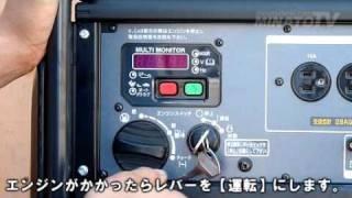 高性能インバーター式!スバルの防音型発電機SGi28SEの実演