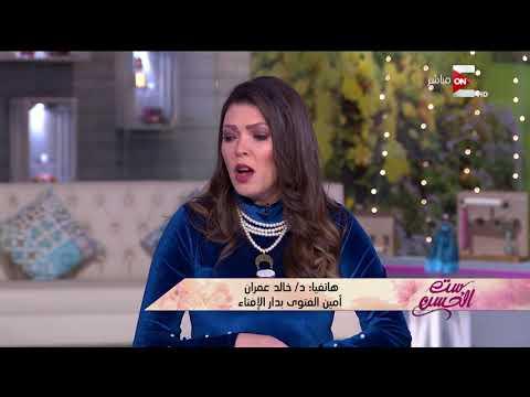 تعليق -د. خالد عمران- أمين الفتوى بدار الإفتاء على الاحتفال بالفلانتين .. -الحب ليس تشبيهاً بالكفار-  - 14:21-2018 / 2 / 13
