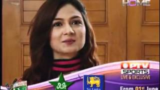 Aankh Bahr Aasmaan Episode 33 - 26th May 2012 Part 1/3