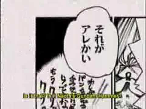 Furi Kuri FLCL Manga Scene Original Japanese