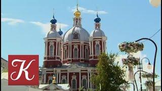 Смотреть видео Пешком... Москва златоглавая. Выпуск от 14.01.18 онлайн