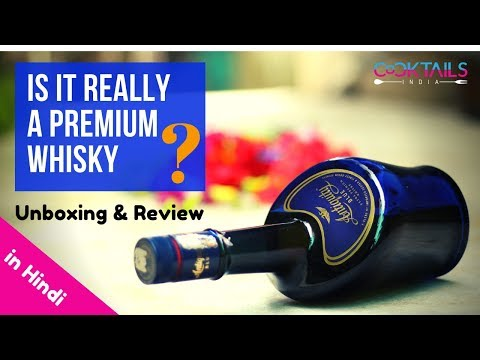 Antiquity Blue Whisky Unboxing & Review in Hindi | Cocktails India | Price Smell & Taste